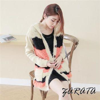 【ZARATA】針織毛海雙口袋針織長版外套(杏粉黑)