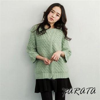 【ZARATA】亮金蔥前開襟式罩衫外套(淺綠色)