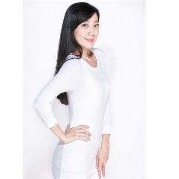 Beautique 智慧纖維親膚蓄熱衣黃白2入-PS14101