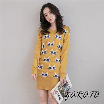 【ZARATA】圓領滿版小貓咪針織長版毛衣(黃色)
