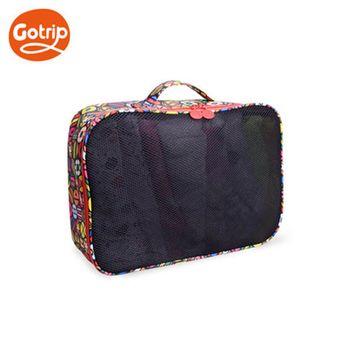 【GO TRIP 尚旅】 大號衣物包
