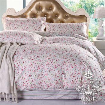 【AGAPE亞加‧貝】《獨家私花-嚮往之情》精梳純棉雙人5尺四件式薄被套床包組(百貨專櫃精品)