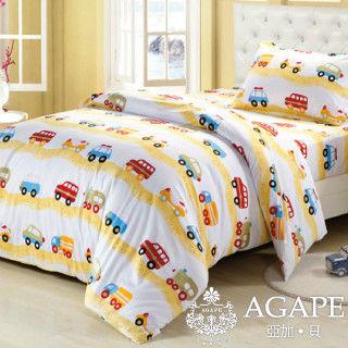 【AGAPE亞加‧貝】《獨家私花-噗噗車》精梳純棉雙人5尺四件式薄被套床包組(百貨專櫃精品)