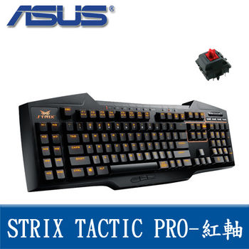 ASUS 華碩 STRIX TACTIC PRO 專業版 電競機械式鍵盤-紅軸