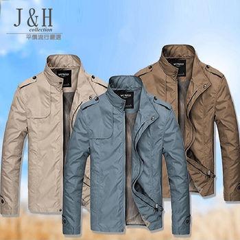 [ JH嚴選 ] 質感輕量薄款防風雨外套夾克
