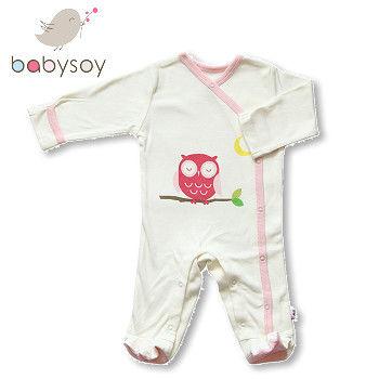 美國 Babysoy   有機棉開襟式長袖袖口反折包腳連身衣500 - 粉邊貓頭鷹