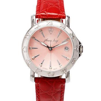 JL 彩幕12星座粉彩真鑽鑲嵌牛皮腕錶 (紅色)
