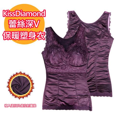 【KissDiamond】蕾絲深v保暖塑身衣-H153-紫色(布料植入遠紅外線放射纖維)