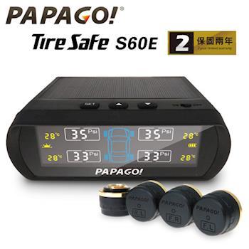 PAPAGO ! TireSafe S60E無線太陽能胎外式胎壓偵測器