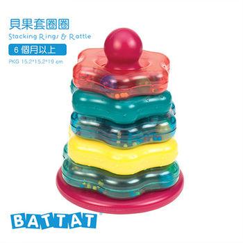 美國【B.Toys】貝果套圈圈_Battat系列