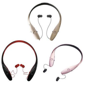 LG TONE INFINIM™ HBS-900 頂級藍牙立體聲耳機