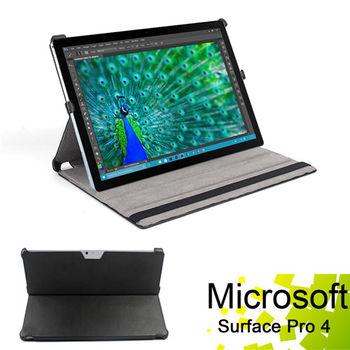微軟 Microsoft Surface Pro 4 12.3吋 專用頂級薄型平板電腦皮套 保護套