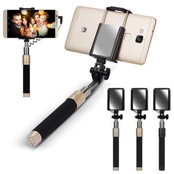 升級版↗迷你後視鏡線控自拍棒 APPLE 三星手機 相機 自拍伸縮棒 凸面鏡設計 360度平行旋轉