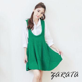 【ZARATA】大U領傘狀感背心裙(綠色)