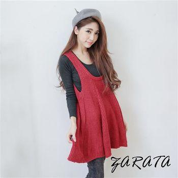 【ZARATA】大U領傘狀感背心裙(紅色)