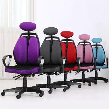 日本MAKINOU 極致典雅雙背厚墊人體工學電腦椅/辦公椅-PU輪