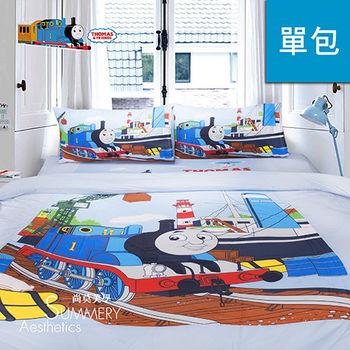 Summery_湯瑪士小火車 港口篇 單人床包兩件組