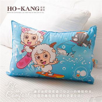 HO KANG 兒童小枕-喜羊羊 衝浪