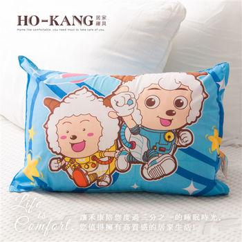 HO KANG 兒童小枕-喜羊羊 星球