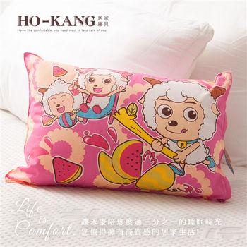 HO KANG 兒童小枕-喜羊羊 水果