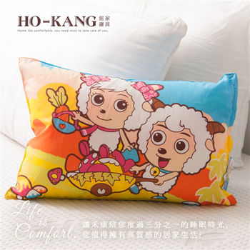 HO KANG 兒童小枕-喜羊羊 原野