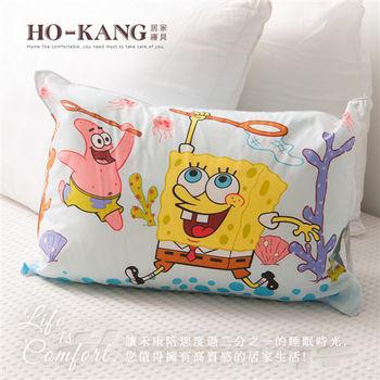 HO KANG 兒童小枕-海綿遊戲