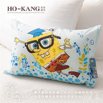 HO KANG 兒童小枕-海綿博士