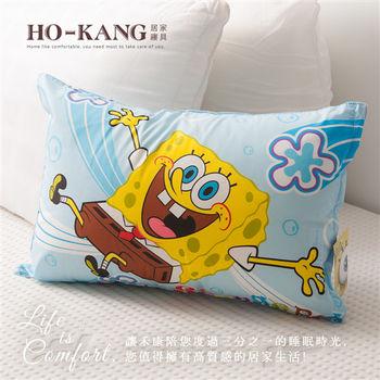 HO KANG 兒童小枕-海綿朋友