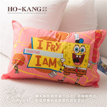 HO KANG 兒童小枕-海綿美味