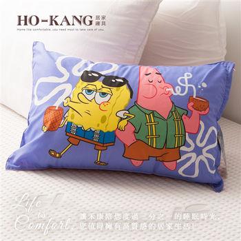 HO KANG 兒童小枕-海綿休閒