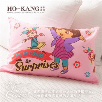 HO KANG 兒童小枕-朵拉驚奇遊戲