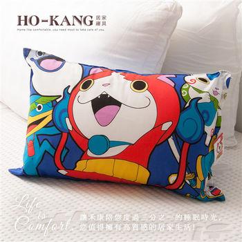 HO KANG 兒童小枕-妖怪手錶 武士的慶典