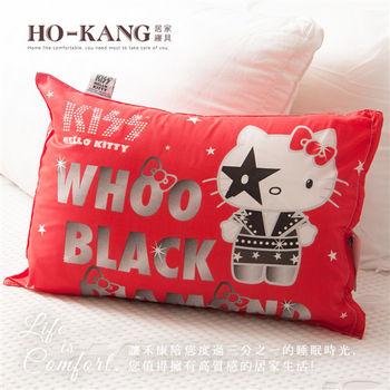 HO KANG 兒童小枕-KT鑽石