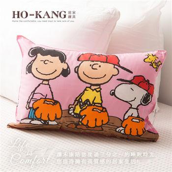HO KANG 兒童小枕-史努比棒球粉