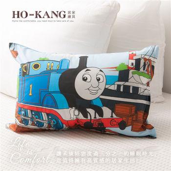 HO KANG 兒童小枕-湯瑪士 港口