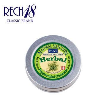 RECH18 Herbal 神奇薄荷膏 12ml