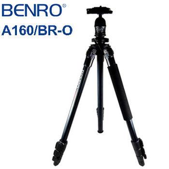 BENRO 百諾A160 超輕量鋁合金腳架 / 附BR-O球型雲台 (公司貨)