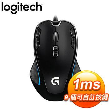 Logitech 羅技 G300s 玩家級光學電競鼠