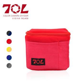 70L IN1408 COLOR CAMERA DIVIDER 彩色內袋 S