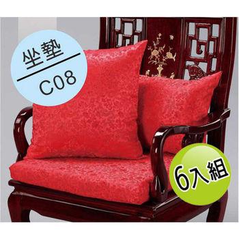 【夢幻天堂】C08綢緞緹花坐墊(六入組)