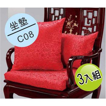 【夢幻天堂】C08綢緞緹花坐墊(三入組)