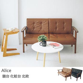 《舒適屋》尼斯特皮質扶手雙人沙發(2色可選)