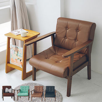 《舒適屋》尼斯特皮質扶手單人沙發(4色可選)