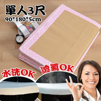 Embrace英柏絲 粉紅點點 紙纖透氣床墊 單人3尺
