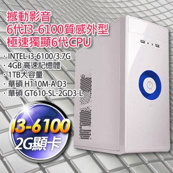 【華碩平台】撼動影音(6代i3-6100-3.7G/ASUS華碩 H110M-A D3  /華碩GT610-SL-2GD3-L/1TB大容量碟碟)6代高速2G獨顯撼動機