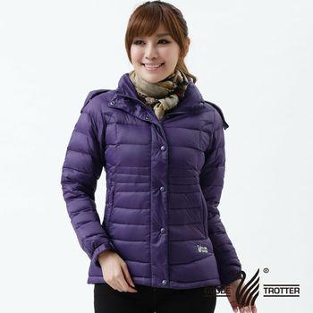 【遊遍天下】JIS90%羽絨輕柔顯瘦防風防潑水帽可拆保暖羽絨外套(紫色)
