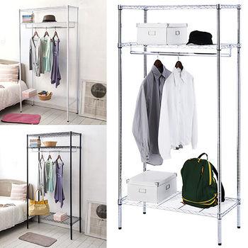 《舒適屋》IRON萬用型鐵力士衣櫥/收納架-90X45X180(3色可選)
