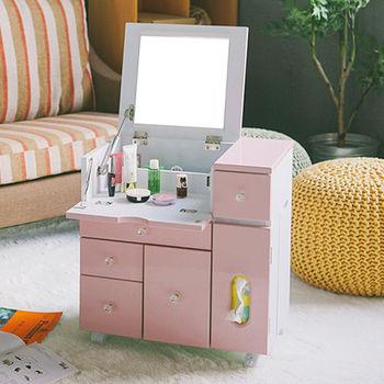 《舒適屋》法式公主風粉嫩系化妝收納車/收納櫃