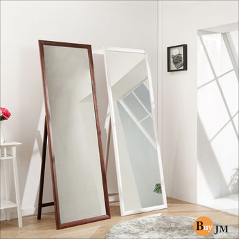 【BuyJM】實木超大造型兩用穿衣鏡/立鏡/壁鏡(高180寬60公分)2色