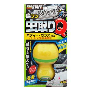 Prostaff-魁-蟲屍鳥糞清潔劑(S111)